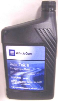 Auto Trak II For GM Auto T-Cases